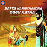 Sathya Harichandra Oggu Katha songs