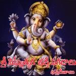 Sri Vigneshwara Bakthi Pagadalu songs