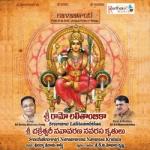 Sreeramo Lalitaambikaa Sreechakreswari Navaavarnana Navarasa Krutulu songs