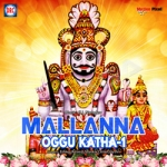 Mallana Oggu Katha - Vol 1 songs