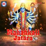 Mahankali Jatara songs