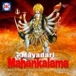 Mayadari Mahankalama songs