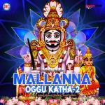 Mallana Oggu Katha - Vol 2 songs