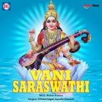 Vani Saraswathi songs