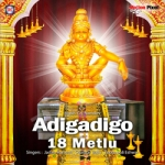 Adi Gadigo 18 Metlu songs