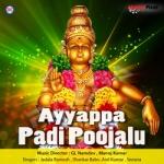 Ayyappa Padi Poojalu songs