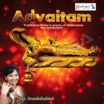 Advaitam songs