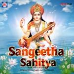 Sangeetha Shahitya songs