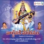 Vagdevi Ki Vandanam songs