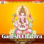 Ganesha Charitra songs
