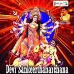 Devi Sankeerthanarchana songs