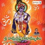 Sri Ramakrishna Gaanamrutham songs