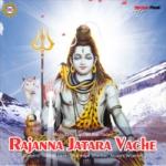 Rajanna Jatara Vache songs