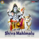 Shiva Mahimalu songs