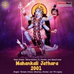 Mahankali Jathara - 2001 songs