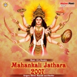 Mahankali Jathara - 2007
