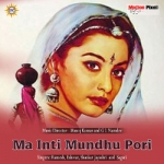 Mainti Mundhu Pori songs