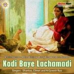 Kodi Baye Lachamadi songs