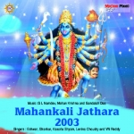 Mahankali Jathara - 2003 songs