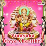 Vinayaka Divya Charithra songs