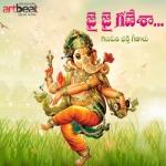 Jai Jai Ganesha songs