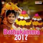 Bathukamma 2017 songs