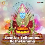 Renuka Yellamma Bathukamma songs