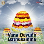 Vana Devudu Bathukamma songs
