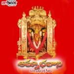 Amma Bhavani songs