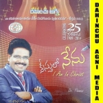 Christu Lo Nenu (I Am In Christ) songs