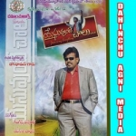 Yesuvunte Chalu (Jesus Is My Everything) songs