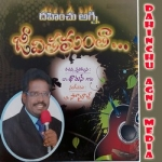 Jevithamantha songs