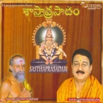 Listen to Margamuchooppavayya songs from Sasthaprasadam
