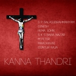Listen to Deva Samsthuthi songs from Kanna Thandri
