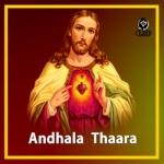 Andhala Thaara songs