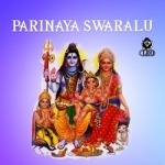 Listen to Gorri Pilla Vivaha songs from Parinaya Swaralu