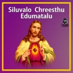 Listen to Amma Ithade songs from Siluvalo Chreesthu Edumatalu