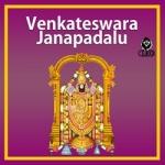 Venkateswara Janapadalu songs