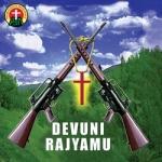 Devuni Rajyamu songs