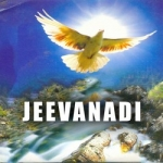 Jeevanadi songs