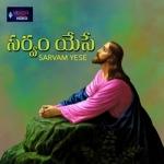 Sarvam Yese songs