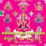 Asthalakshmi Maa Ishthalakshmi songs