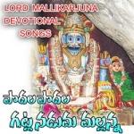 Podala Podala Gatla Naduma Mallanna songs