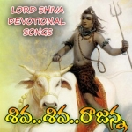 Shiva Shiva Rajanna
