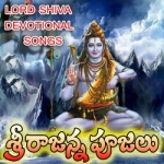 Sri Rajanna Pujalu songs