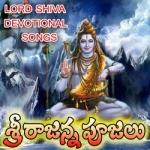 Sri Rajanna Pujalu songs