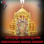 Venkateswara Manasa Smarami songs