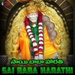 Sai Baba Harathi songs