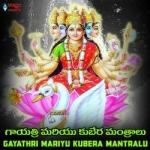 Gayathri Mariyu Kubera Mantralu songs