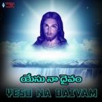 Yesu Na Daivam songs